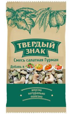 Смесь ореховая салатная «Гурман»